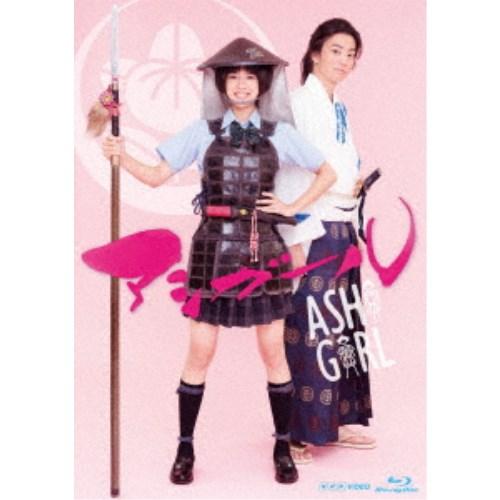 【送料無料】アシガール Blu-ray BOX 【Blu-ray】