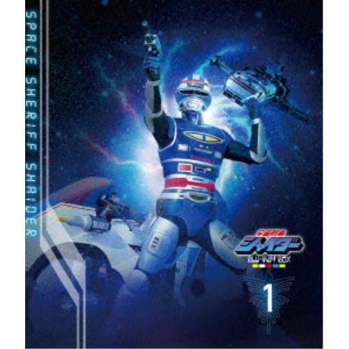 【送料無料】宇宙刑事シャイダー BLU-RAY BOX 1 【Blu-ray】