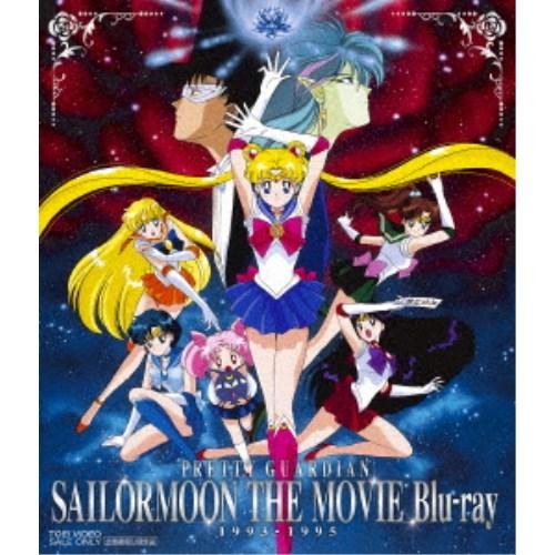 美少女戦士セーラームーン THE MOVIE 1993-1995 (初回限定) 【Blu-ray】