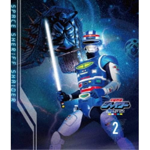 【送料無料】宇宙刑事シャイダー BLU-RAY BOX 2 【Blu-ray】