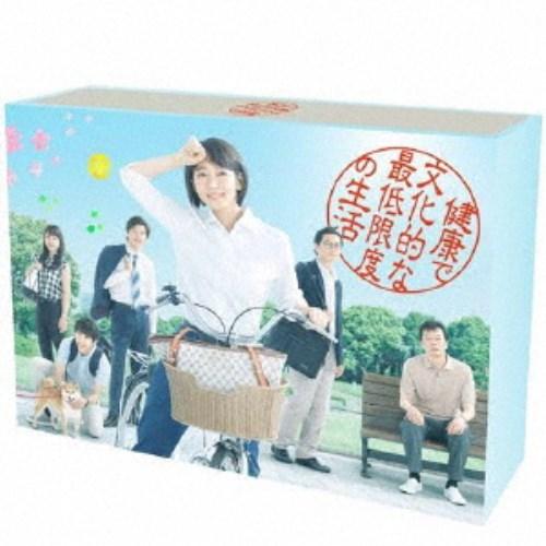 【送料無料】『健康で文化的な最低限度の生活』DVD-BOX 【DVD】