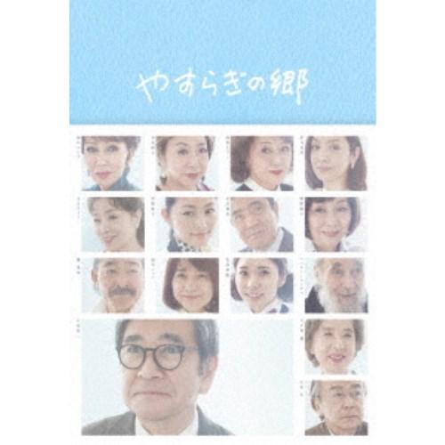やすらぎの郷 DVD-BOX I 【DVD】