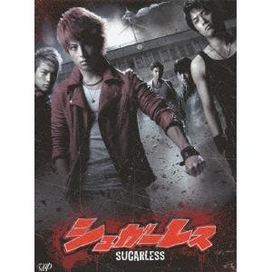 【送料無料】シュガーレス DVD-BOX 初回生産限定豪華版(初回限定) 【DVD】