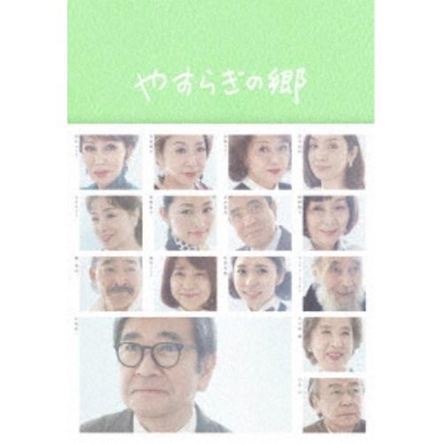 やすらぎの郷 DVD-BOX II 【DVD】