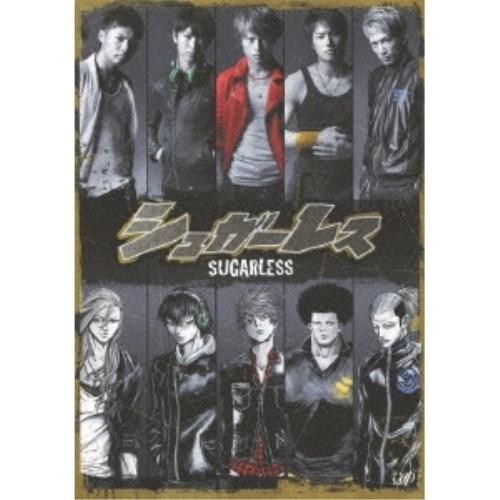 【送料無料】シュガーレス DVD-BOX 【DVD】