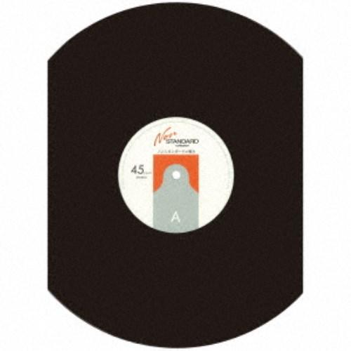 【送料無料】(V.A.)/NON-STANDARD collection -ノンスタンダードの響き-《生産限定盤》 (初回限定) 【CD】