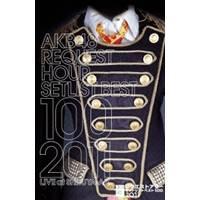 【送料無料】AKB48 リクエストアワーセットリストベスト100 2011 4days DVD Box 【DVD】