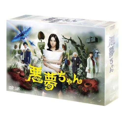 【送料無料】悪夢ちゃん DVD-BOX 【DVD】