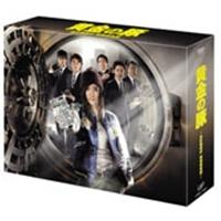 【送料無料】黄金の豚 -会計検査庁 特別調査課- DVD-BOX 【DVD】