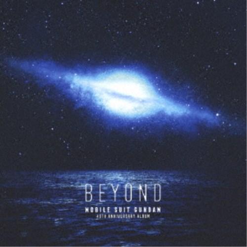 V.A. 機動戦士ガンダム 直送商品 マート 40th Anniversary ~BEYOND~《通常盤》 CD Album