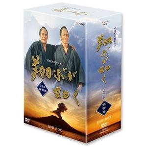 【送料無料】NHK大河ドラマ 翔ぶが如く 完全版 第壱集 【DVD】