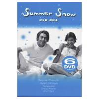 【送料無料】Summer Snow BOXセット 【DVD】