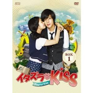イタズラなKiss~Playful Kiss DVD-BOX1 【DVD】