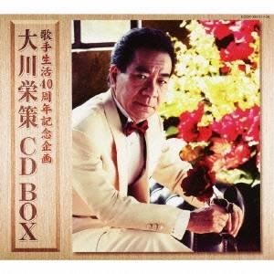 【送料無料】大川栄策/大川栄策 CD BOX 【CD】
