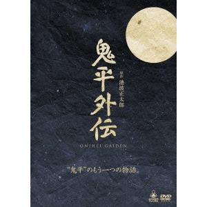 【送料無料】鬼平外伝DVD-BOX 【DVD】