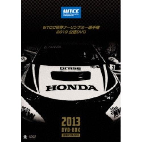 WTCC 世界ツーリングカー選手権 2013 公認DVD 全戦DVD-BOX 【DVD】