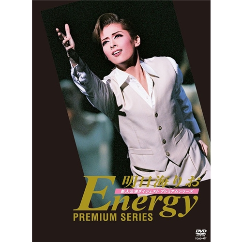 【送料無料】Energy Premium Series 【DVD】