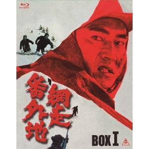 【送料無料】網走番外地 Blu-ray BOX I(初回限定) 【Blu-ray】
