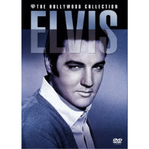 【送料無料】エルヴィス・フィルムズ・コレクターズ・ボックス Vol.2 【DVD】