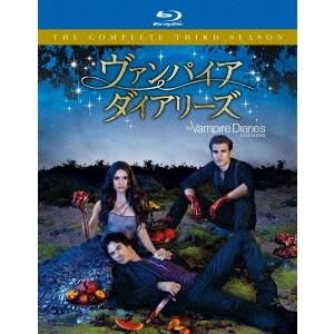 【送料無料】ヴァンパイア・ダイアリーズ <サード・シーズン> コンプリート・ボックス 【Blu-ray】
