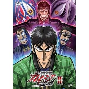 【送料無料】逆境無頼カイジ 破戒録篇 DVD-BOX(2) 【DVD】