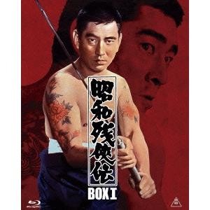 【送料無料】昭和残侠伝 Blu-ray BOX I(初回限定) 【Blu-ray】