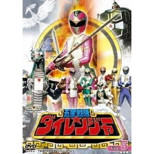 五星戦隊ダイレンジャー VOL.5 【DVD】