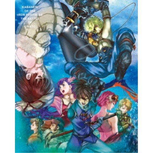 甲鉄城のカバネリ 海門決戦《完全生産限定版》 タイムセール 初回限定 Blu-ray 上質