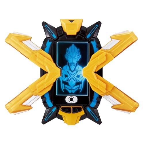 ウルトラマン レジェンドウルトラ変身シリーズ エクスデバイザーおもちゃ こども 子供 男の子 3歳 ウルトラマンX