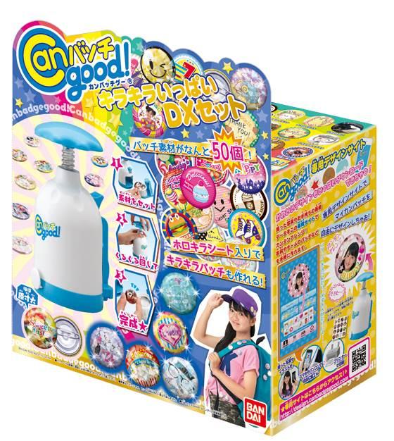 Canバッチgood! キラキラいっぱいDXセット  おもちゃ こども 子供 女の子 ままごと ごっこ 作る 6歳