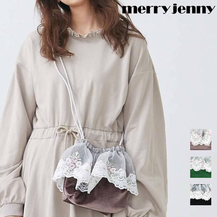 レースベロアポシェット【merry jenny / メリージェニー】