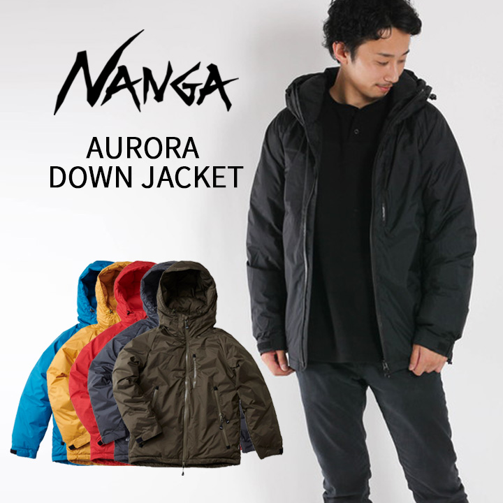 【先行予約ポイント10倍 / 10月下旬入荷予定】NANGA ナンガ オーロラ ダウンジャケット / メンズ 日本製 / AURORA DOWN JACKET