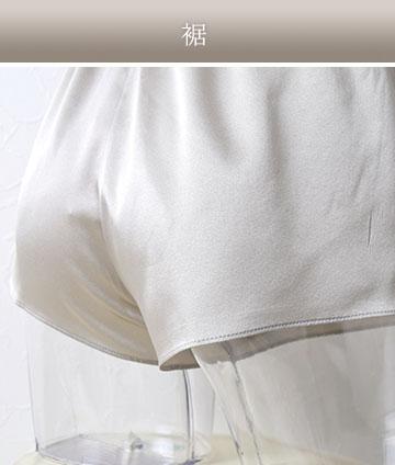 新的审价 ! 真丝绸缎点击日本制造的裤子