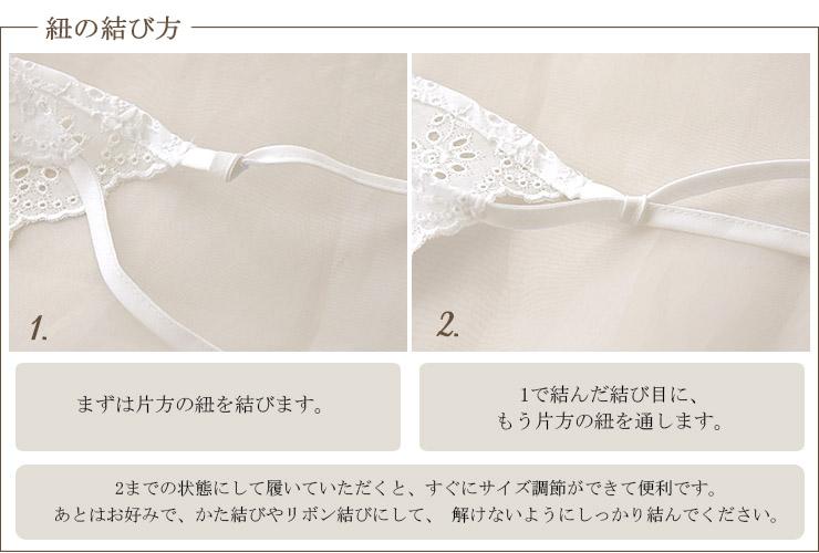 空気のような軽い履き心地のコットンレース ふんどしパンツ 女性用 日本製 こだわりコットン ショーツ  敏感肌 低刺激  マチ裏シルク|シルクショーツ シルク ショーツ レディース 女性下着 インナー 可愛い下着 レースショーツ ふんどしショーツ ふんどしぱんつ シルク100%