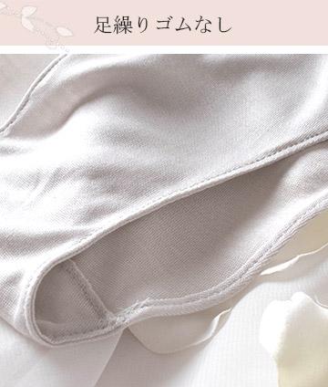 絲纏腰布褲子