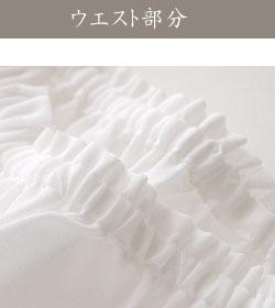 Shalom棉扭比赛×棉布巴里纱100%衬裙