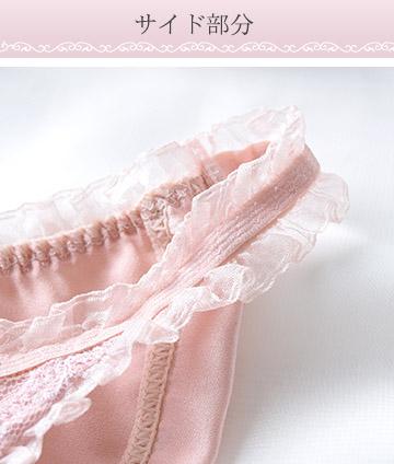丝绸段子短裤前台比赛日本制造