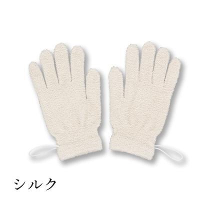 シルク ボディウォッシュグローブ 2枚組【こだわりシルク】 日本製