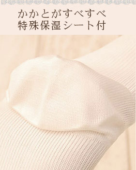 40 Sierra Silk heels beauty ♪ rested legs ringtone pressure socks