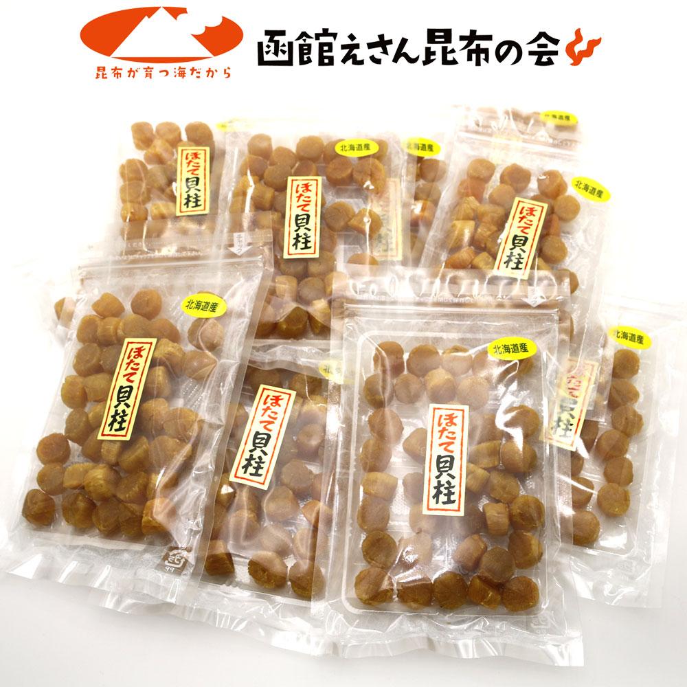 干し貝柱 送料無料 1kg 以上 北海道産 ほたて 干し貝柱 1.1キロ(100g×10+1ヶ)上質(並)サイズ ほたて 干し貝柱 貝柱 乾物 干物 乾燥