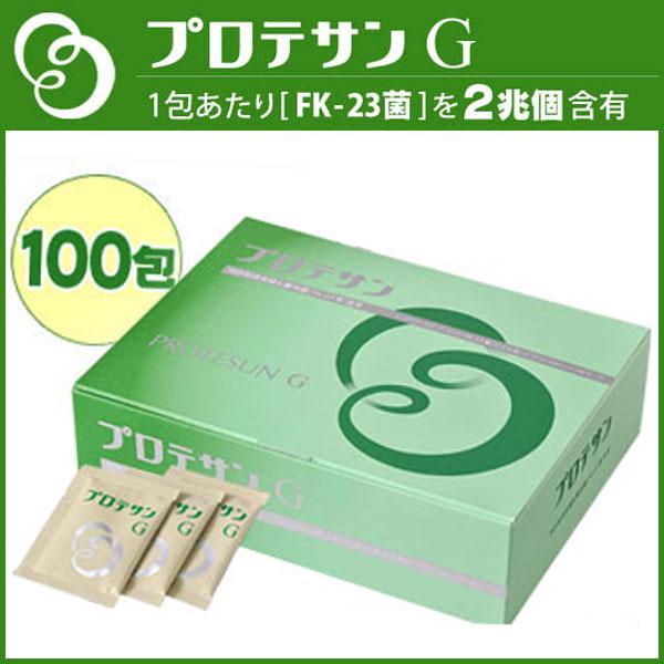 ニチニチ製薬 濃縮乳酸菌サプリメント プロテサンG ソフト顆粒 FK-23乳酸菌2兆個 150g 1.5g×100包【P10】