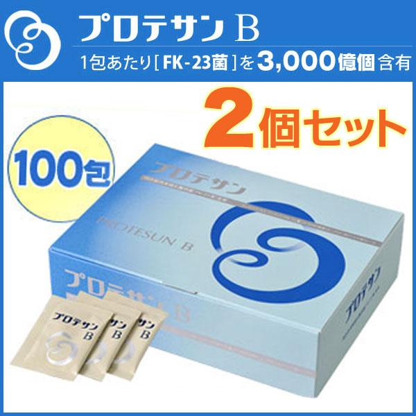 ニチニチ製薬 濃縮乳酸菌サプリメント プロテサンB ソフト顆粒 FK-23乳酸菌3000億個 100g 1.0g×100包 2個セット【P10】