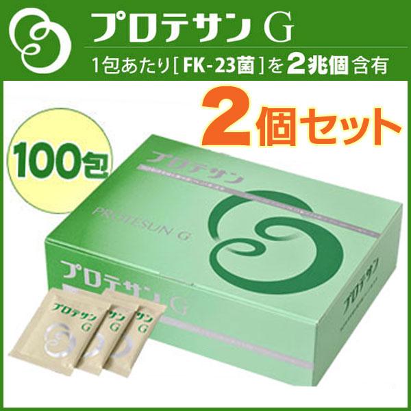 ニチニチ製薬 濃縮乳酸菌サプリメント プロテサンG ソフト顆粒 FK-23乳酸菌2兆個 150g 1.5g×100包 2個セット【P10】