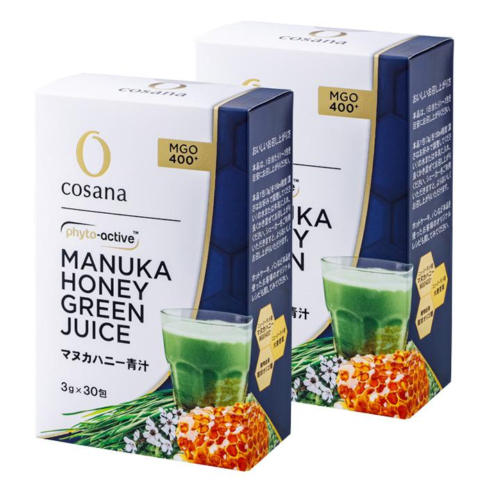 マヌカハニー青汁 3g 30包 2個セット コサナ ニュージーランド産マヌカハニーMGO400+・大麦若葉配合