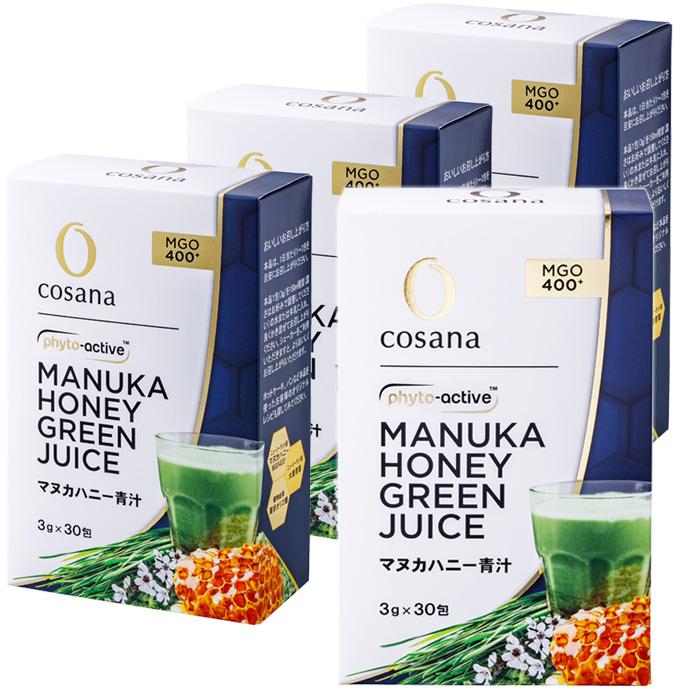 マヌカハニー青汁 3g 30包 4個セット ニュージーランド産マヌカハニーMGO400+・大麦若葉配合 コサナ