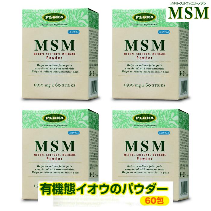 FLORA フローラ MSM 天然有機イオウ サプリメント メチル・スルフォニル・メタンパウダー 60包 4個セット