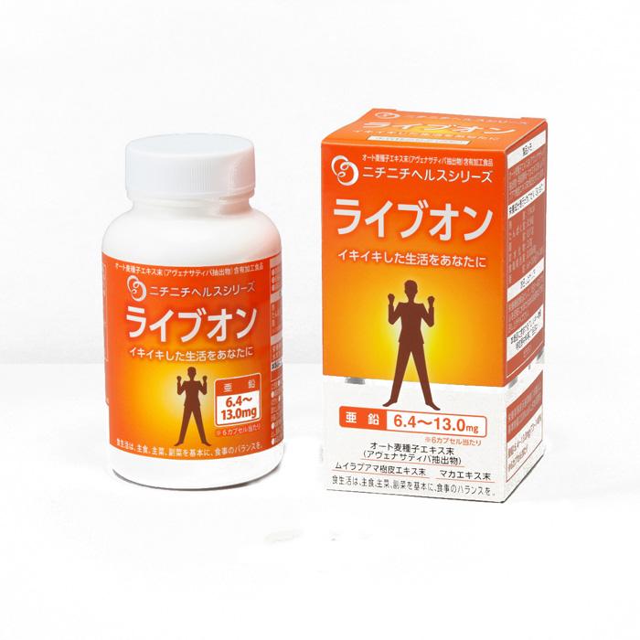 ライブオン 500mg 300カプセル アヴェナサティバ配合 サプリメント ニチニチ製薬