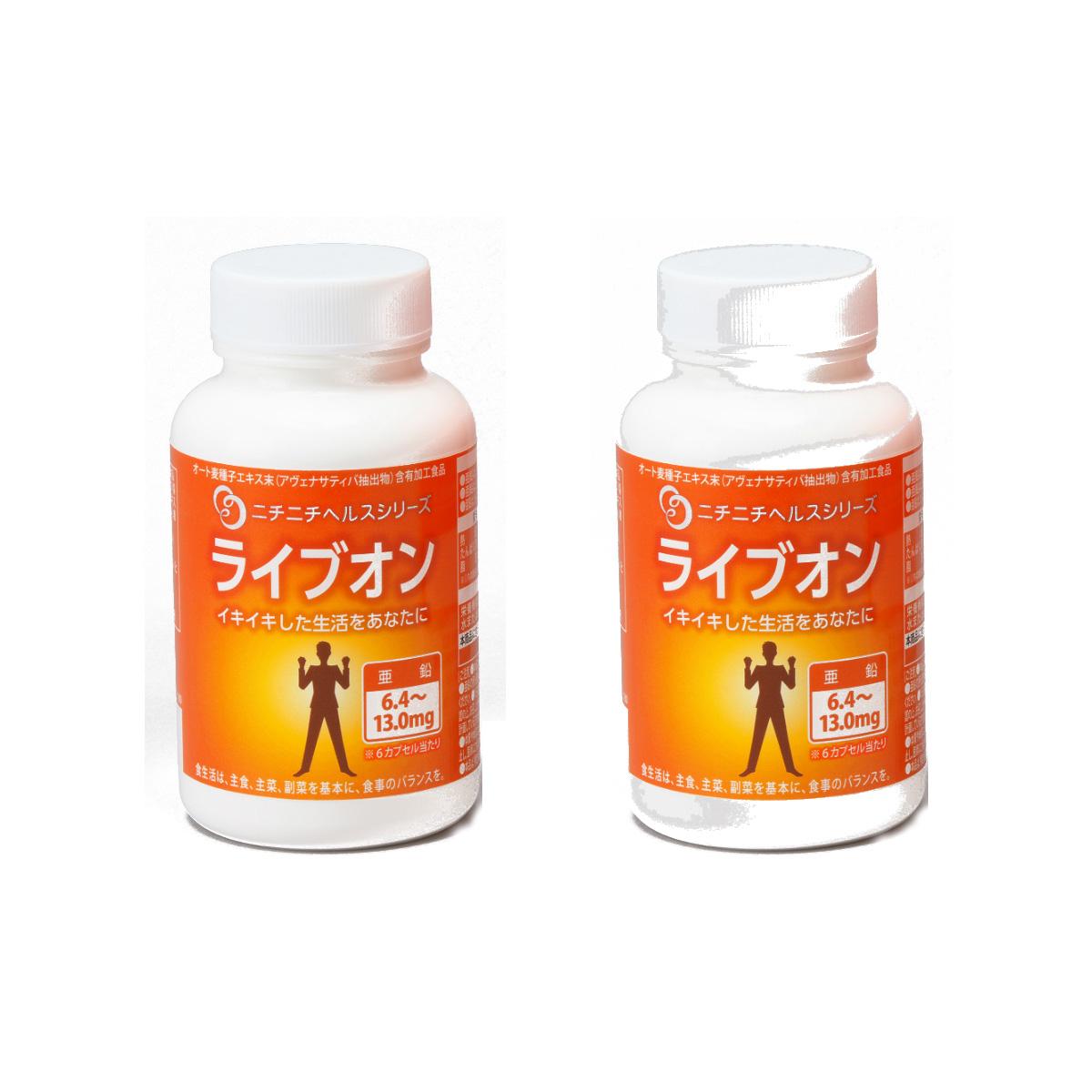 ライブオン 500mg 300カプセル 2個セット アヴェナサティバ配合 サプリメント ニチニチ製薬