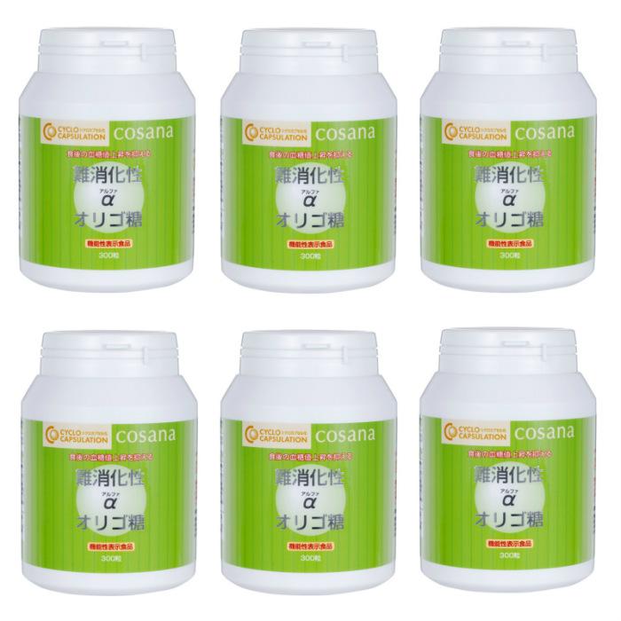 機能性表示食品 難消化性αオリゴ糖 360g 1200mg×300粒 6個セット サプリメント コサナ