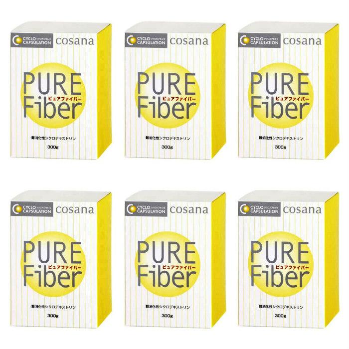 ピュアファイバー 粉末 300g入 6個セット 食物繊維 α-シクロデキストリン(環状オリゴ糖)配合 サプリメント コサナ